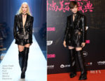 Li Yuchun 李宇春 In Jean Paul Gaultier Haute Couture - Cosmo Beauty Awards 2018