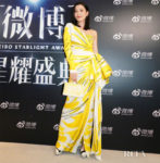 Charmaine Sheh's Moschino Marker-Style For The 2019 Weibo Starlight Awards