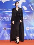 Fan Bingbing Was A Woman In Black For The Starlight Internet Festival