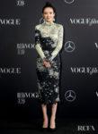 2019 Vogue Film Gala