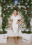 Kate Beckinsale Dons White Lace For Wimbledon Men's Finals