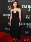 Maggie Gyllenhaal's Dark Night At The 'Sea Wall / A Life' Opening Night On Broadway