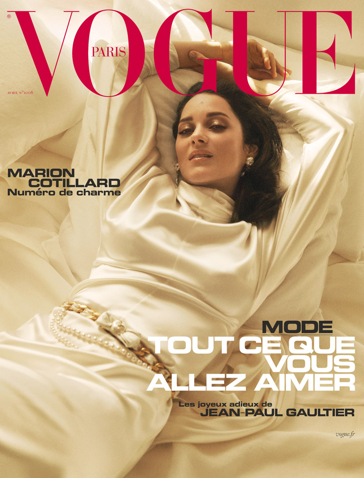 Marion Cotillard For Vogue Paris April 2020