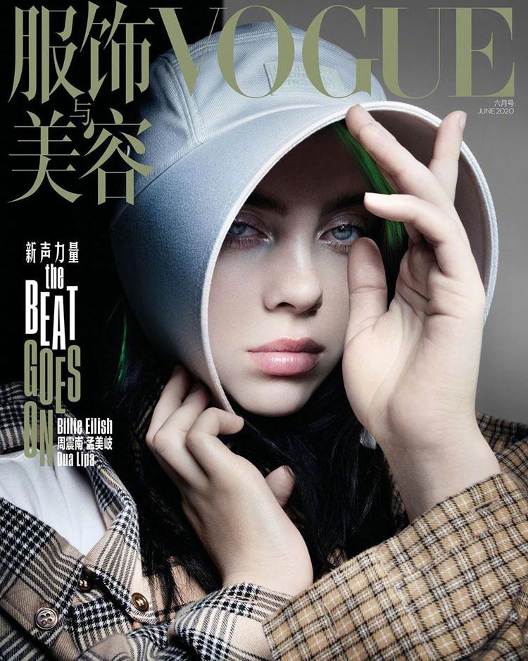 Billie Eilish For Vogue China June 2020 - Red Carpet Fashion Awards