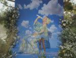 Katy Perry Wore A Daisy Print Carolina Herrera Dress On Good Morning America