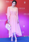 Fan Bingbing Wore Givenchy To The Bob Dylan Shanghai Exhibition